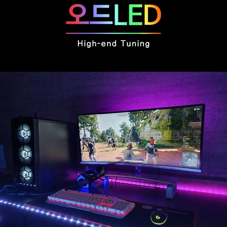 op 오드 LED 스트립 15색 인테리어 무드등 붙이는 간접 조명 RGB LED바 (사이즈 0.5m 1.5m 2.0m) 컴퓨터 PC방 백 라이트 리모컨 줄조명 크리스마스, 2.0m