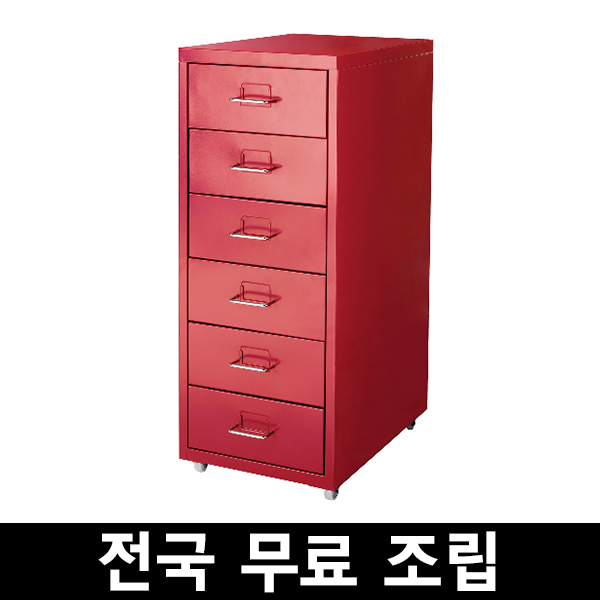 이케아 HELMER 헬메르이동식서랍유닛 전국 무료조립, 레드