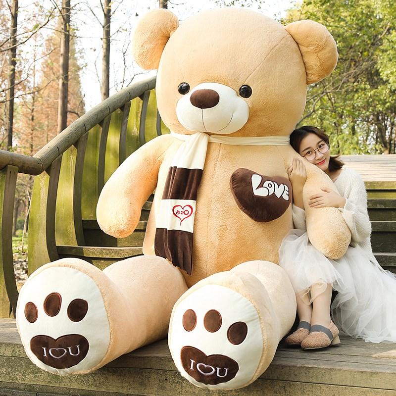 안고자는인형 대형곰돌이인형 곰돌이쿠션 수면인형 여자친구선물, 160 /140 cm, 라이트2