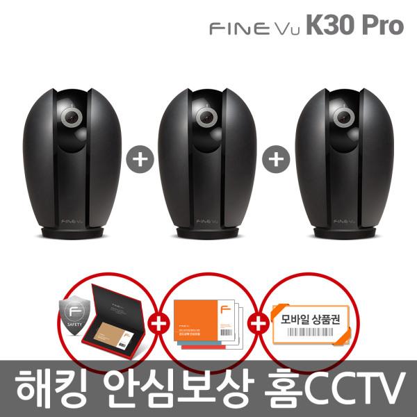 [파인뷰] 1+1+1 K30 Pro 홈CCTV 고화질 FHD 홈캠 해킹 화재 도난 상해, 색상선택:화이트 단품+화이트 단품+화이트 단품-4-6004139575
