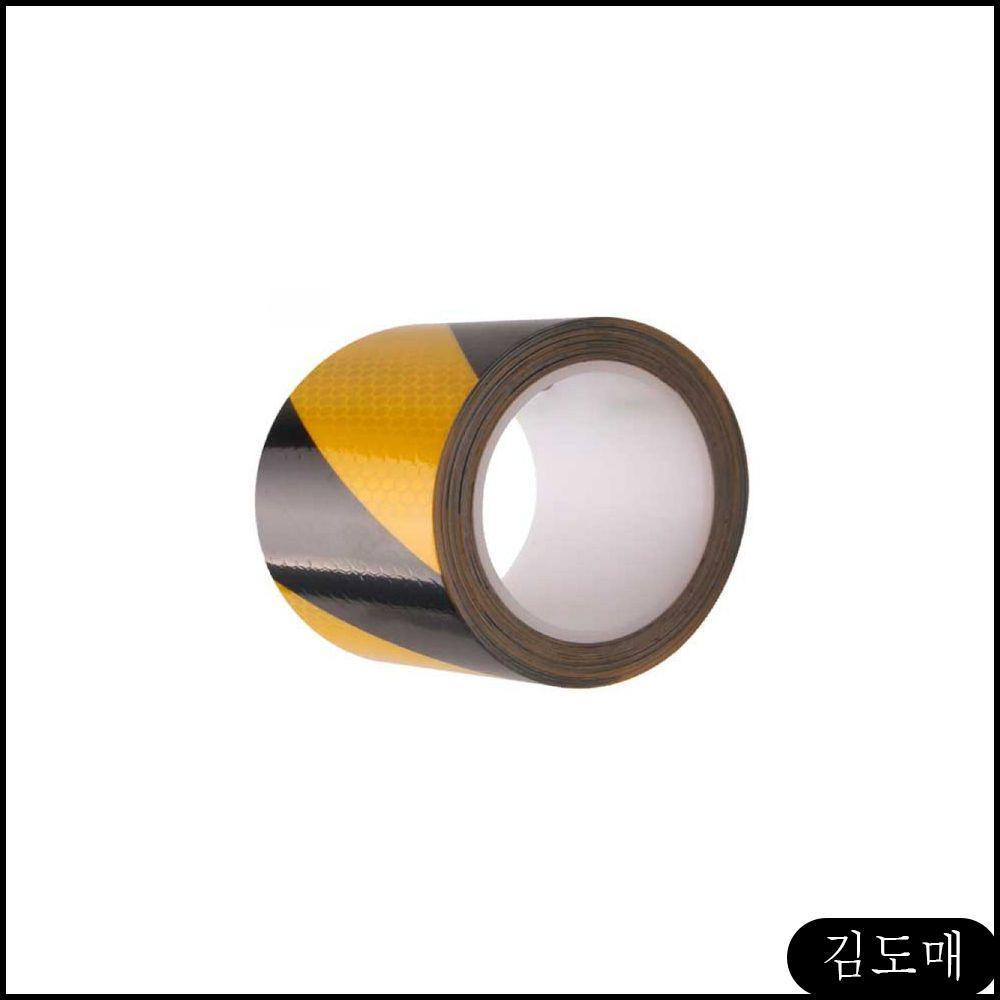 KDM 벌집무늬 반사 테이프 사선 황흑색 150mm 레져장비 10M 안전표시 x 안전테이프