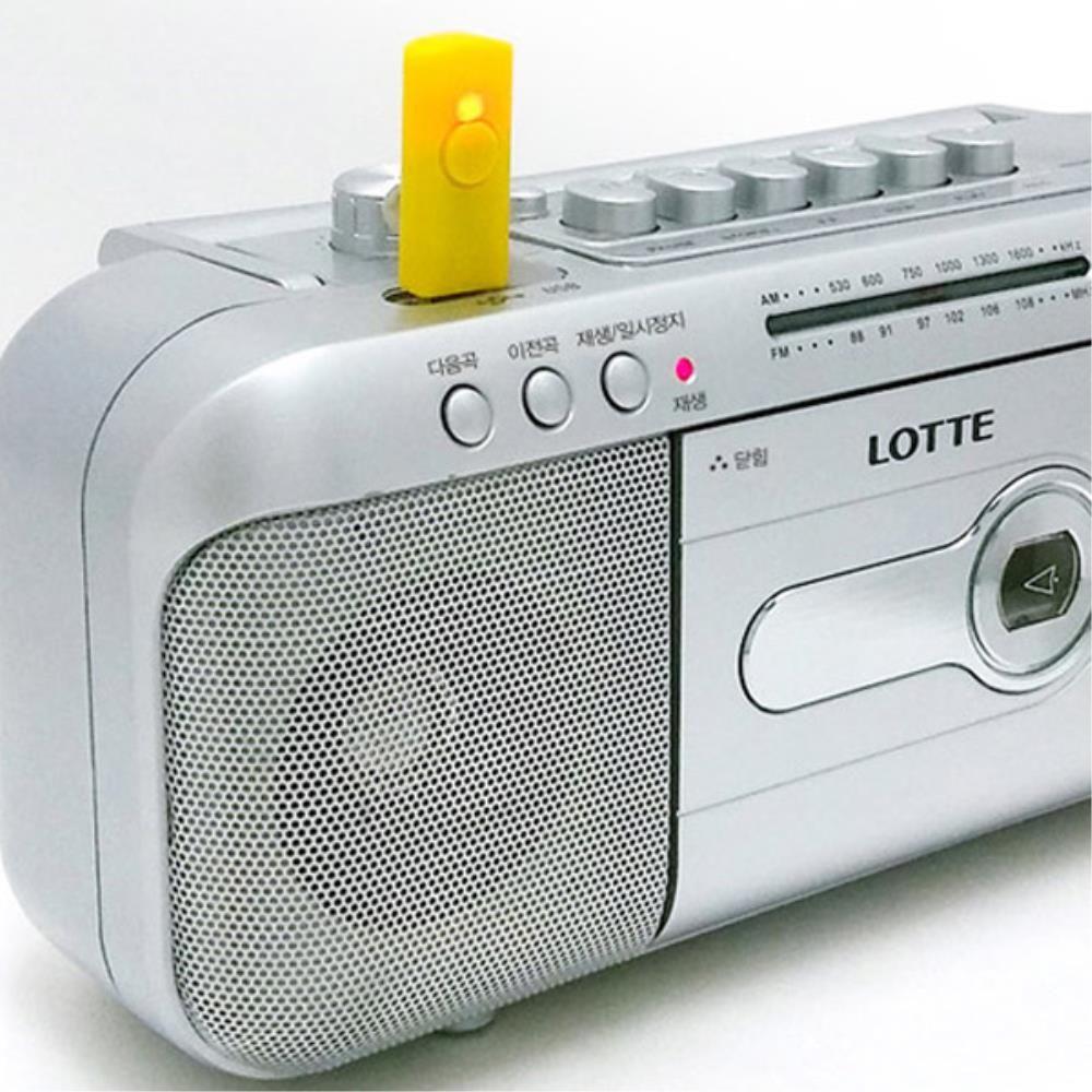 MG 가정용 라디오 테이프 카세트 플레이어 휴대용 미니, 본상품선택