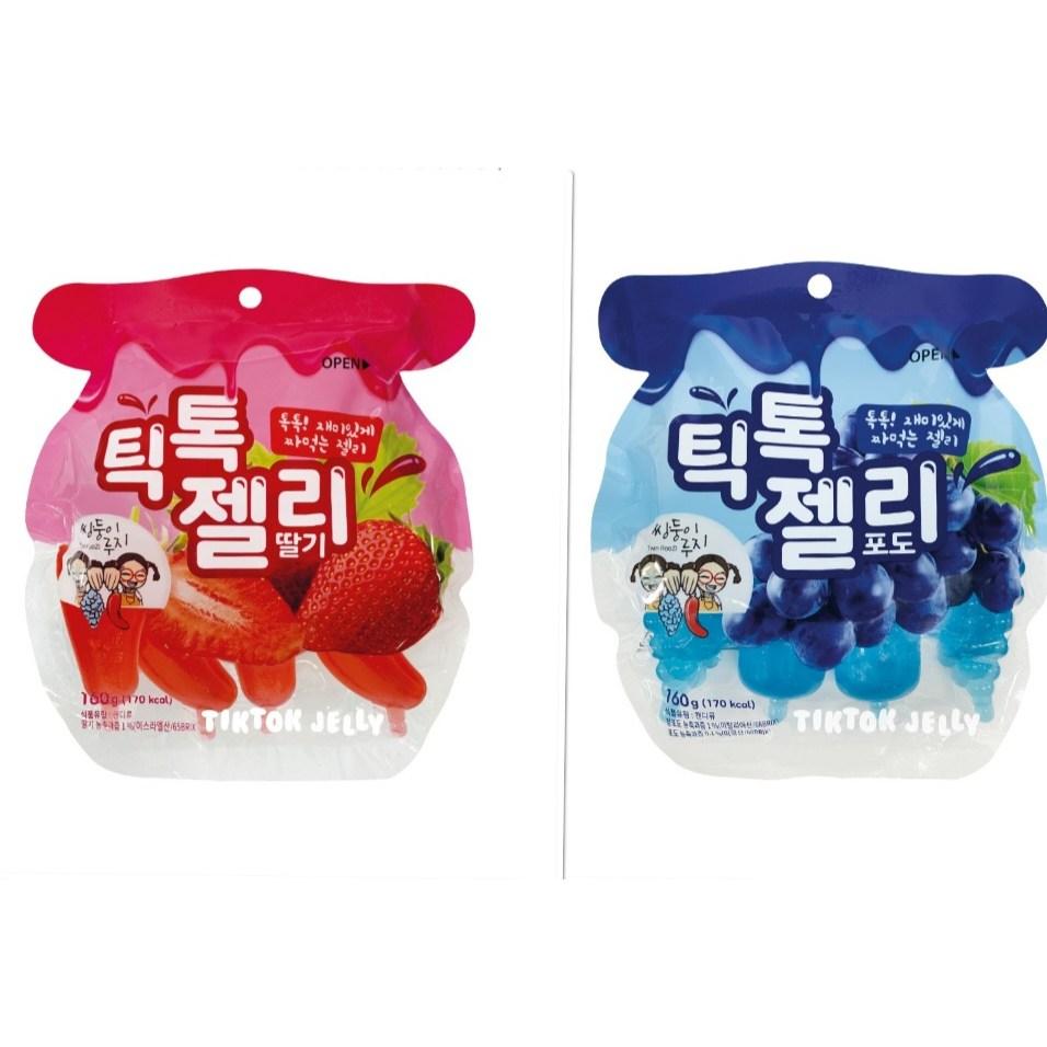 쌍둥이루지/틱톡젤리 포도/딸기 국내생산, 포도