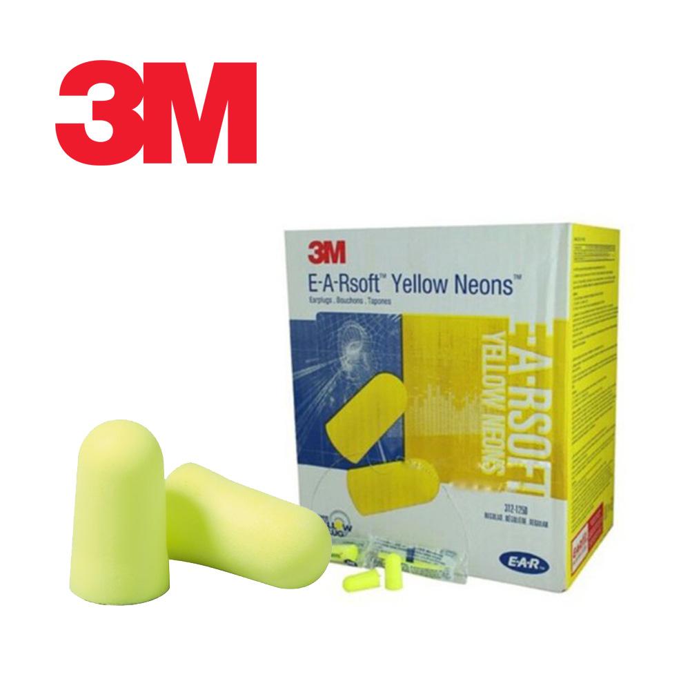 3M Earsoft Neon 이어플러그 귀마개 끈없음 50개, 단품