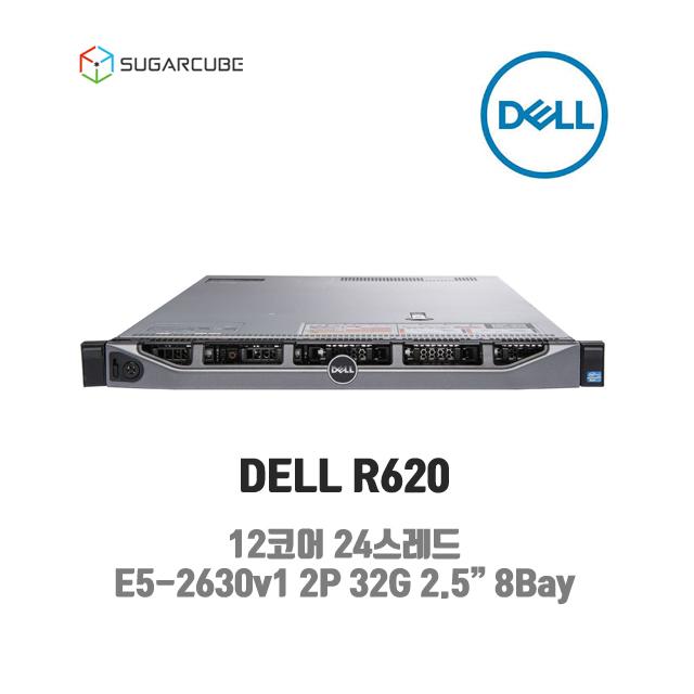 중고서버 DELL R620 v1 12코어 24스레드 32G 2.5인치 8Bay 웹 디비