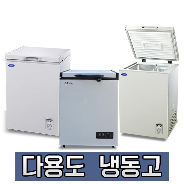 캐리어 냉동스토커 미니 소형 업소용냉동고 아이스크림냉동고, BD-160 프리탑 (POP 1332553008)