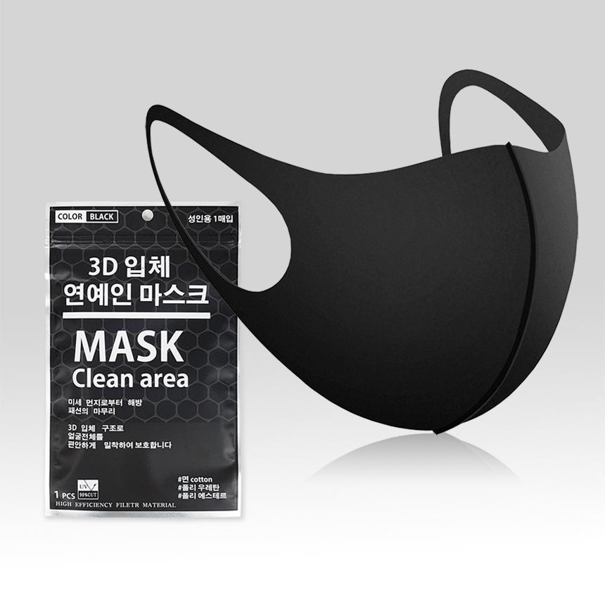 3D 입체 연예인 마스크 개별포장(1매입) 100개, 1개, 1매입