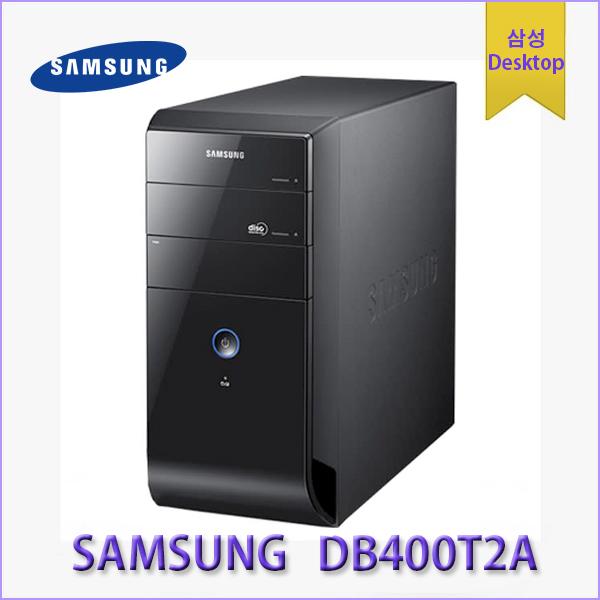 삼성 DB400T2A 베어본 반제품 중고컴퓨터 중고PC, 단일상품, 단일상품