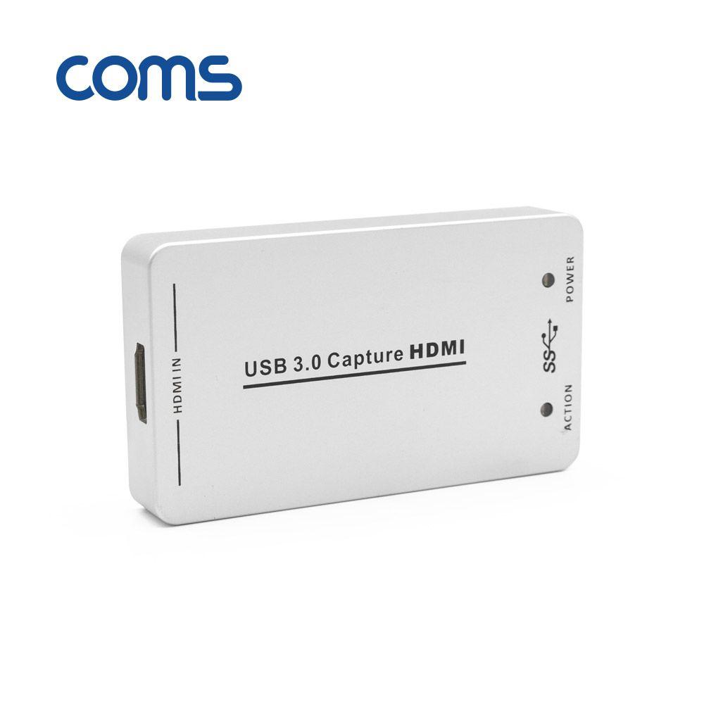 USB 3.0 HDMI 영상 캡쳐보드 LCPV395, 본상품선택
