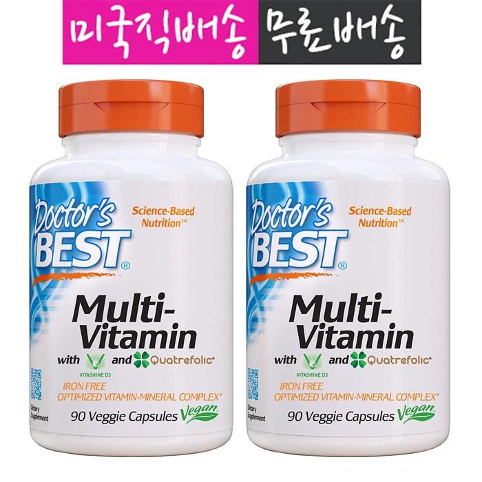 Doctors Best 닥터스베스트 블랙멍키즈 비타민, 단일상품