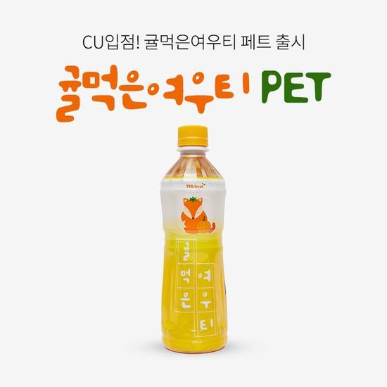 [티트리트] 귤먹은 여우티 페트병 500mlx48개입
