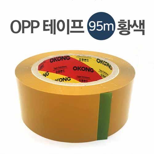 정품 오공 테이프 대용량 95m 포장용 박스테이프 opp 황색테이프 30개 1박스, 1개