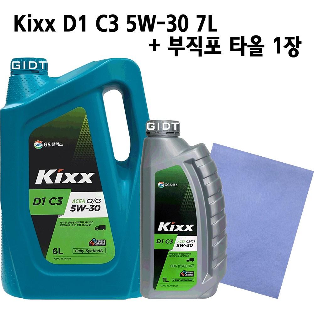 GS칼텍스 킥스 Kixx D1 C3 5W30 5W40 6L 1L Set 100% 합성 디젤 엔진오일, 1set, Kixx D1 C3 5W-30 6L_1개+1L_1개+부직포타올_1장