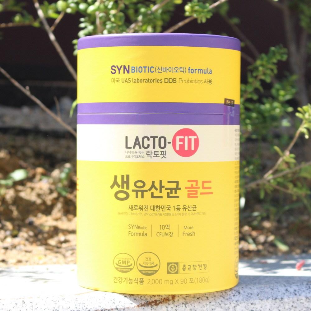 락토핏 생유산균 골드 90입(1개 2 000mg)x2통 대한민국 대표 유산균, 1세트