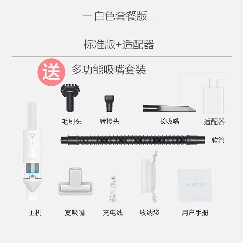 2020최신형 Qingting 차량용 무선 핸디청소기 자동차 진공 청소기 충전식 진드기 제거 휴대용, B, 없음