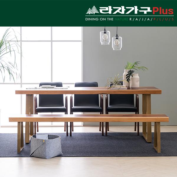 캘리 우드슬랩 통원목 슬림 식탁 테이블 1600, 투톤 블랙다리