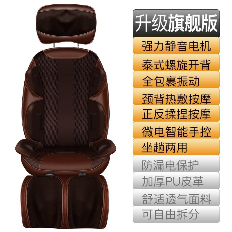 어깨안마기 어깨 목안마 허리 다용도 전신 진동 주무름 쿠션 가정용의자 매트, T01-업그레이드- 전기기계/나선형/전체를감싸는 진동/누움 겸용/자유 분리/핸드컨트롤
