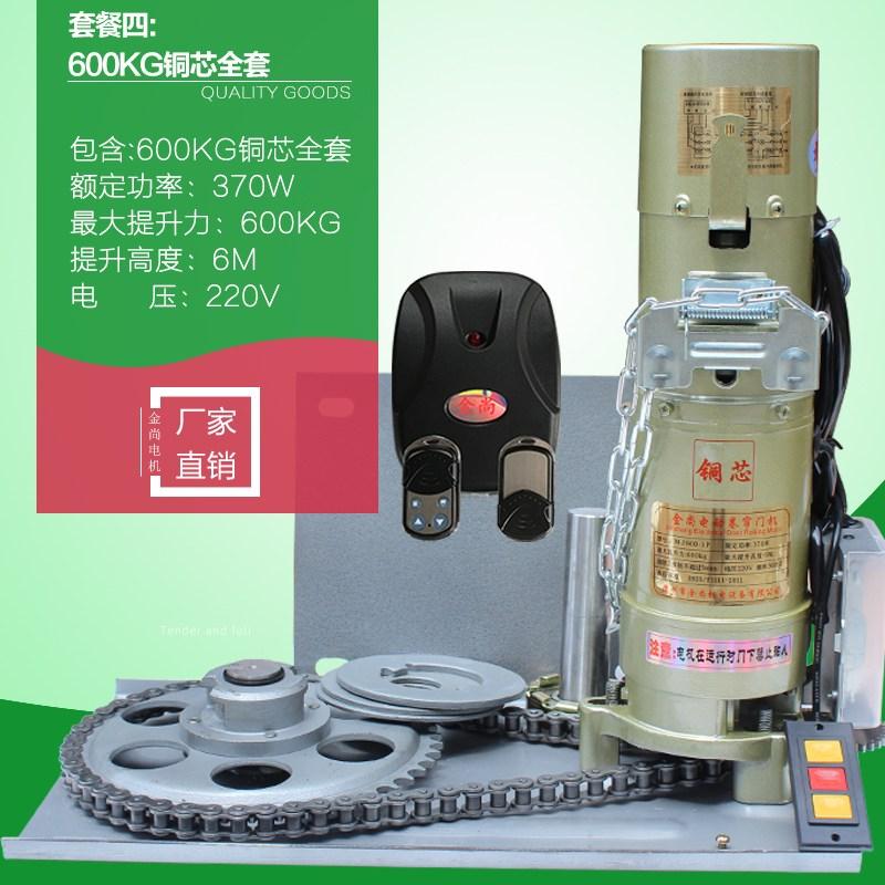 3D프린터소모품 기기자동 폴딩도어 풀세트 전동카 전기기계 원격조종 전동 문열기 기계, T21-김 상 전체세트 600Kg동심