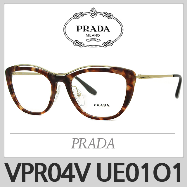 프라다 안경테 VPR04V UE0-1O1 VPR04-V