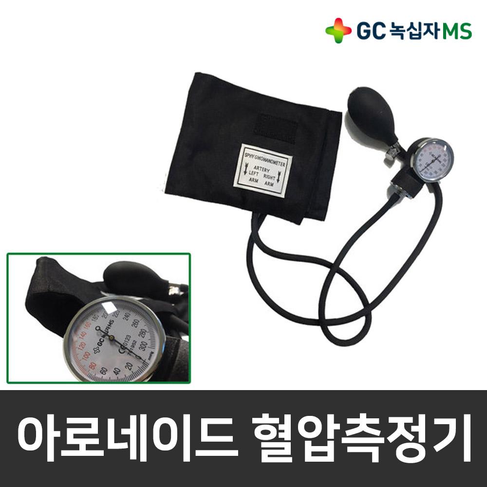 녹십자MS 녹십자 메타혈압계 아네로이드타입 혈압측정기, 1개