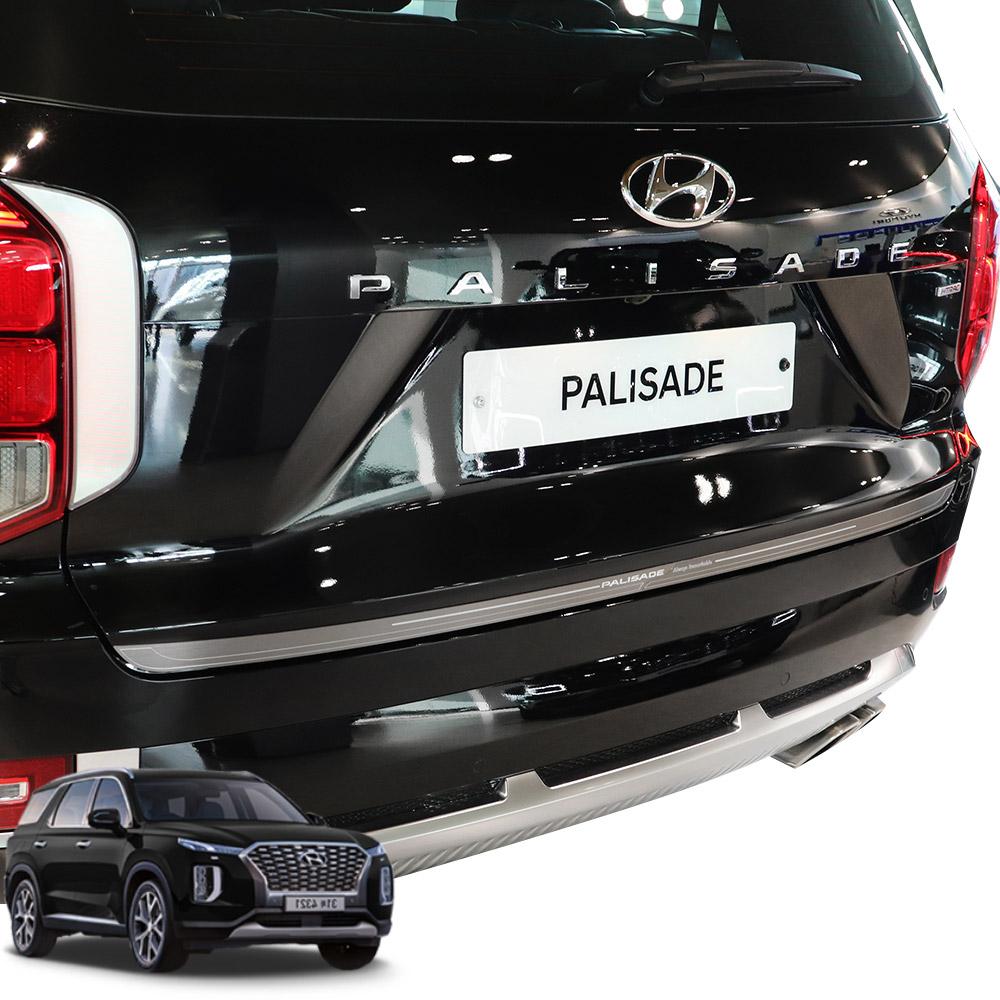 INBES 팰리세이드 트렁크 범퍼 알루미늄 가니쉬 포인트 몰딩 실외 익스테리어 튜닝 용품, 팰리세이드 메탈 트렁크 가니쉬 몰딩