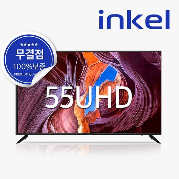 라온하우스 [인켈] 프리미엄 55인치 스탠드 텔레비전 tv/티브이/UHD TV /LED 울트라HD TV/삼성패널, 스탠드 599392, 전문기사설치