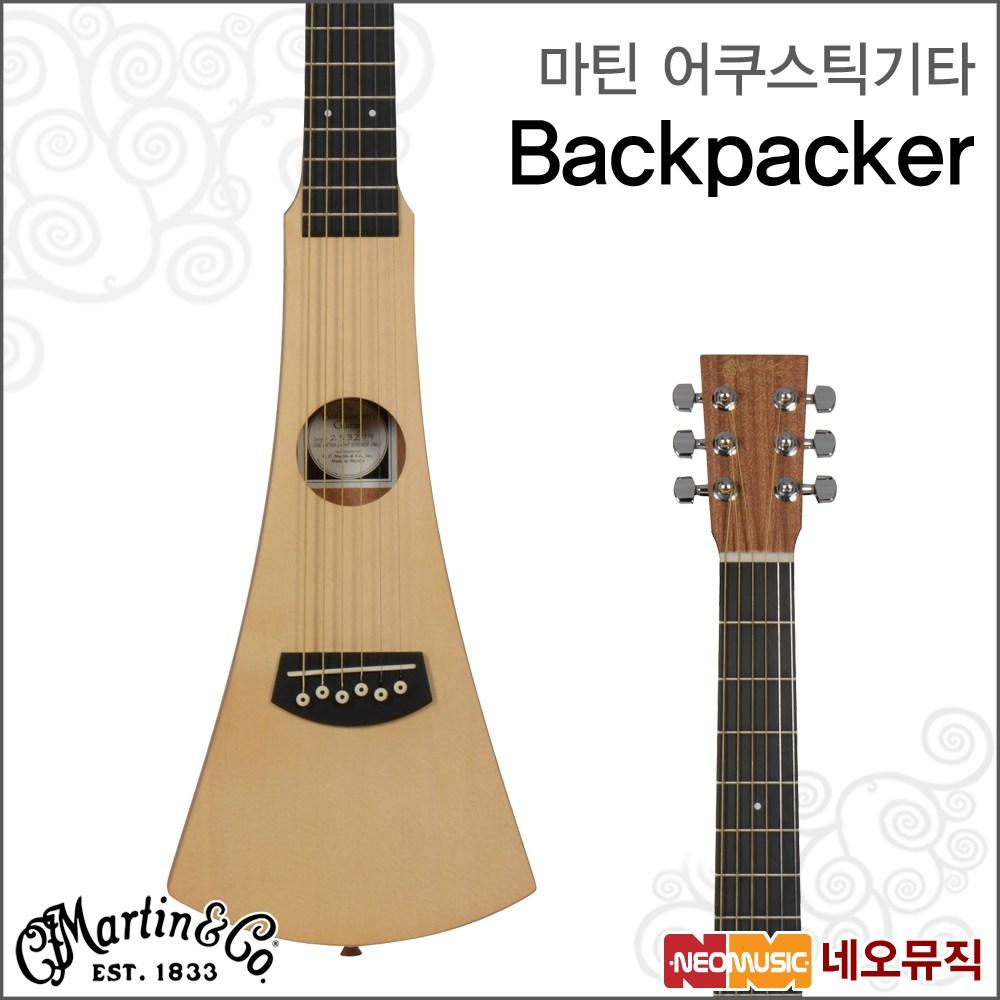마틴 어쿠스틱 기타M Martin Backpacker /백패커, 마틴 Backpacker_M