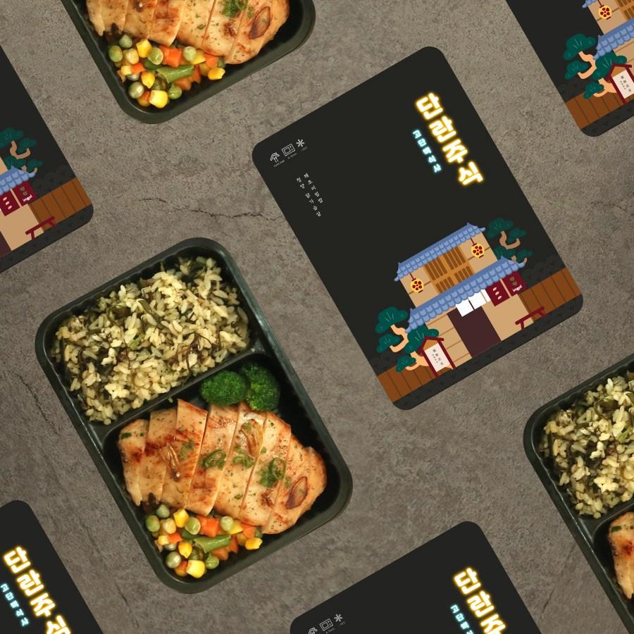 아이밀 닭가슴살 도시락 단란주식 2종 6팩, 220g