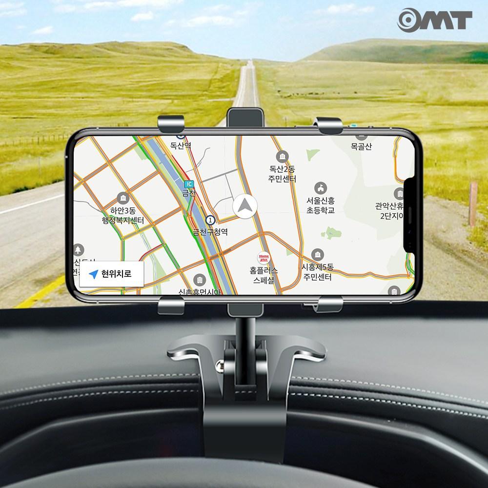 OMT 차량용 계기판 회전각도조절 핸드폰 거치대 OSA-H8
