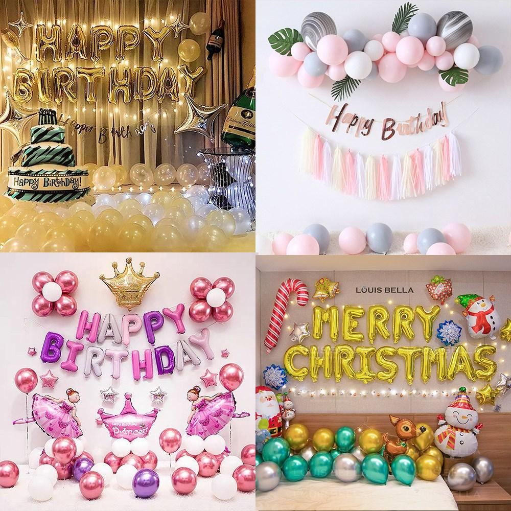 [루이스벨라] 생일파티용품 세트 홈파티 패키지 풍선 장식 어린이집 소품 꾸미기, 1세트, - 심플세트 (검정)
