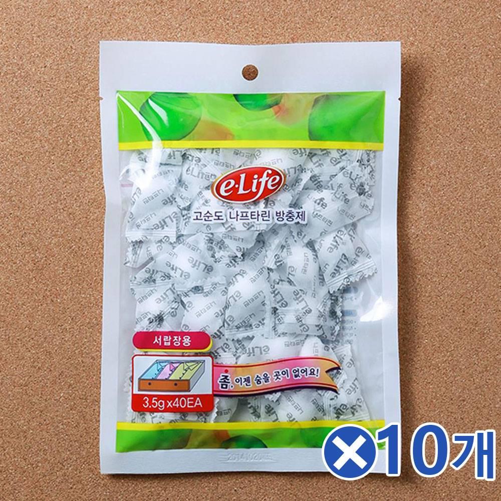 (hs) 서랍장용 나프탈렌 방충제 40px10개 옷장곰팡이제거, 단일상품