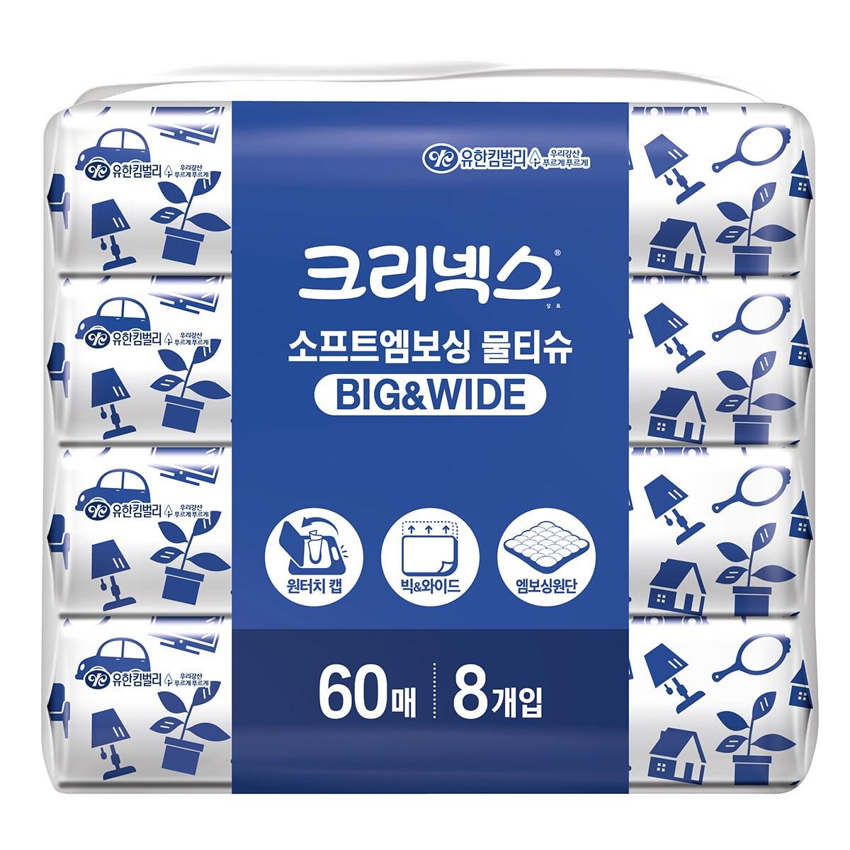Kleenex [코스트코 무료직배송]소프트 엠보싱 물티슈 60매x 8 x 2팩 대용량 캠핑장 여행 사무실 집안에서, 16개입