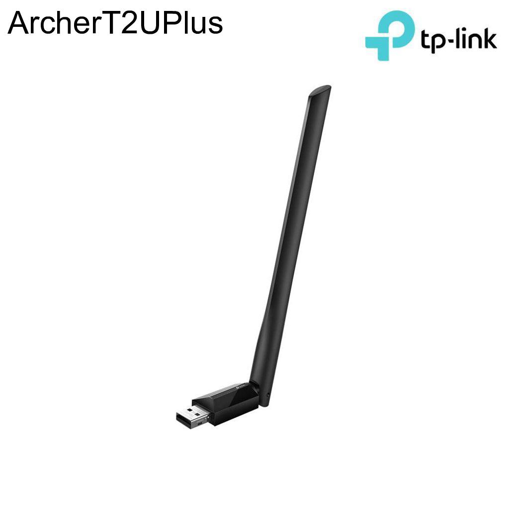 무선 랜카드 Archer T2U Plus (USB 593Mbps)