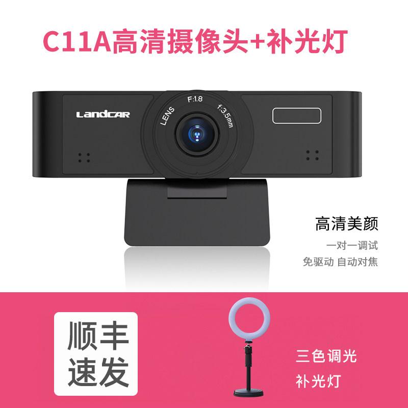 온라인 수업 pc 웹캠 화상 통화 회의 카메라 줌 캠, 옵션 2