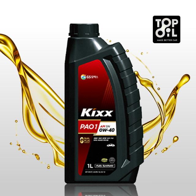 킥스파오 KIXX PAO 1 SN 0W30 합성 가솔린 디젤 LPG 엔진오일, KIXX PAO 1 0W30