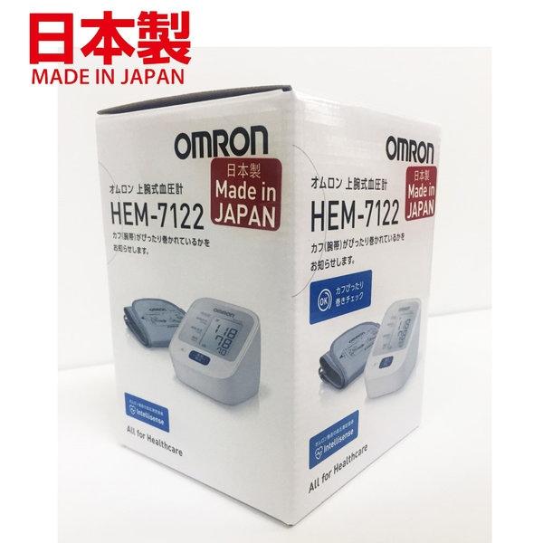 오므론 일본산 혈압계 HEM-7122(일본산), 1개