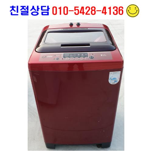 대우 15KG 중고 세탁기 대우중고가전 중고가전판매 특가세일 소형 대형세탁기 원룸형, 대우중고세탁기