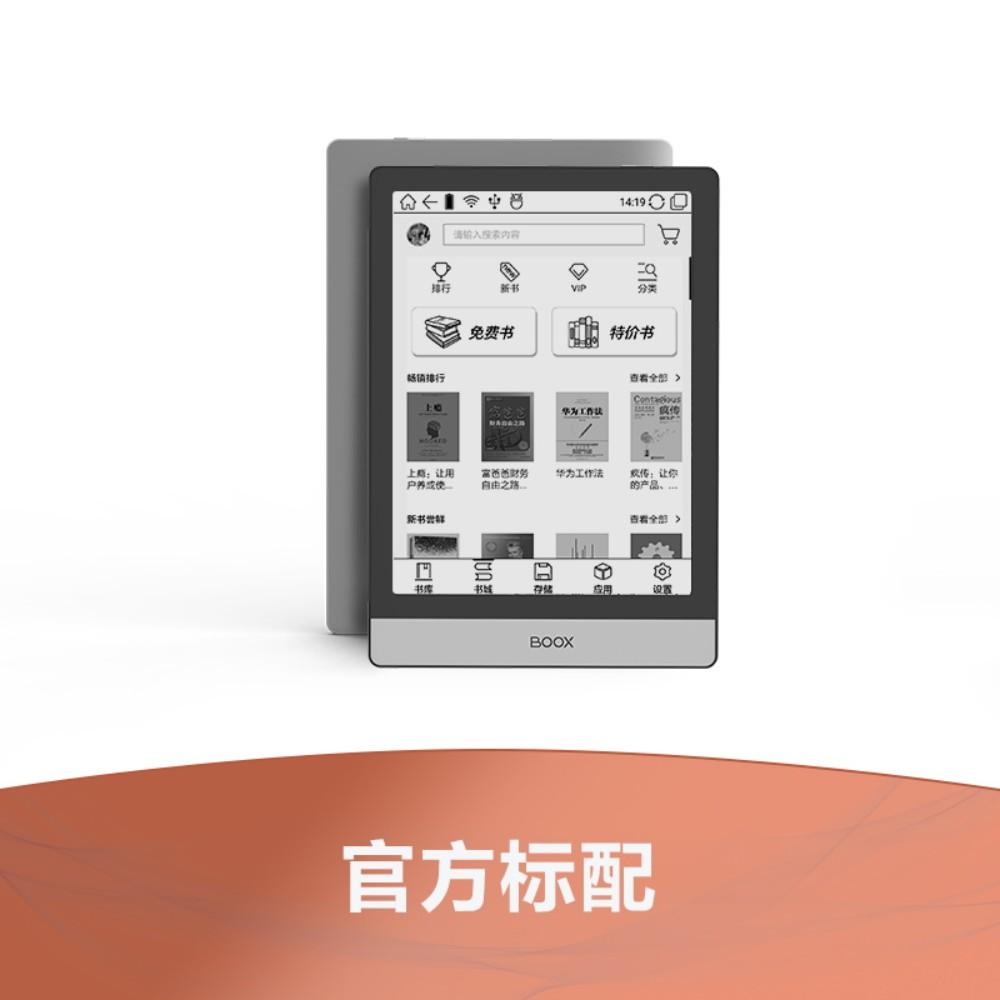 오닉스 북스 포크 2 BOOX POKE2 이북리더기 6인치 케이스 증정, 공식 표준, 공식 표준