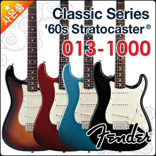 펜더 013-1000, 펜더 013-1000-309
