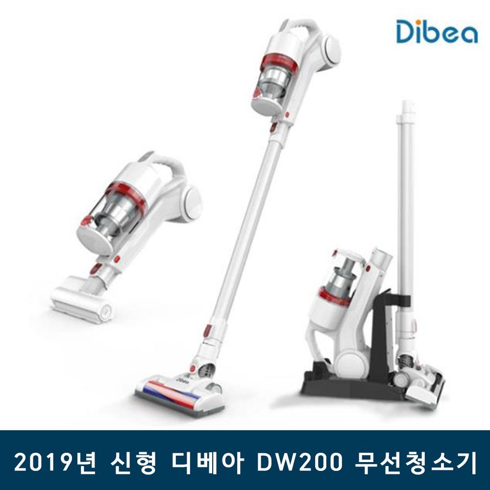 디베아 2019년 신형 DW200 차이슨 무선 진공청소기, 단일색상, DW200+진드기브러시+충전거치대+툴클립