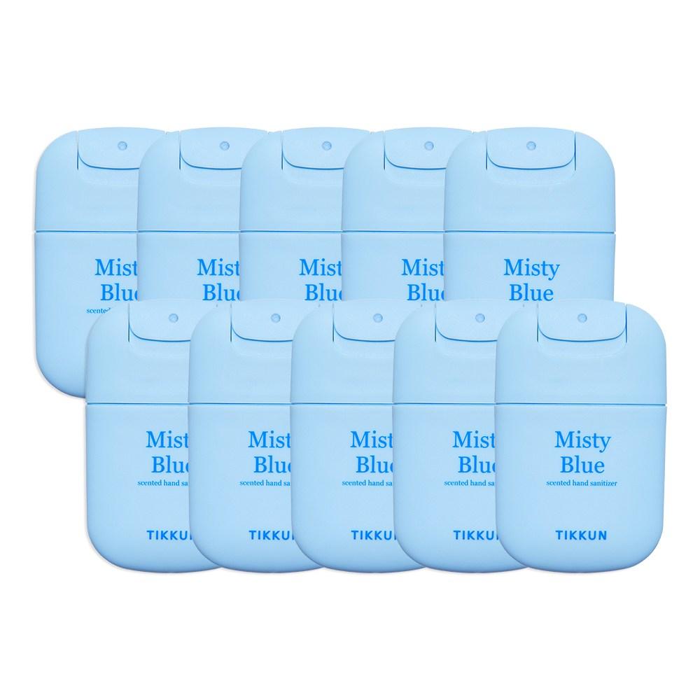 티쿤 휴대용 퍼퓸 손소독제 미스티블루 에탄올70%, 10개, 20ml