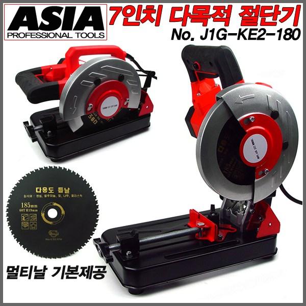 ASIA 아시아 7인치 멀티 고속절단기 금속 목재 멀티날제공 (POP 1885977018)