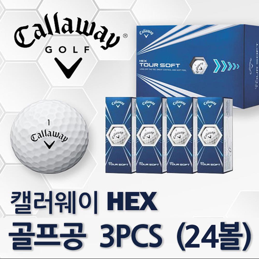 켈러웨이 헥스 투어 소프트 24볼 골프공 골프볼