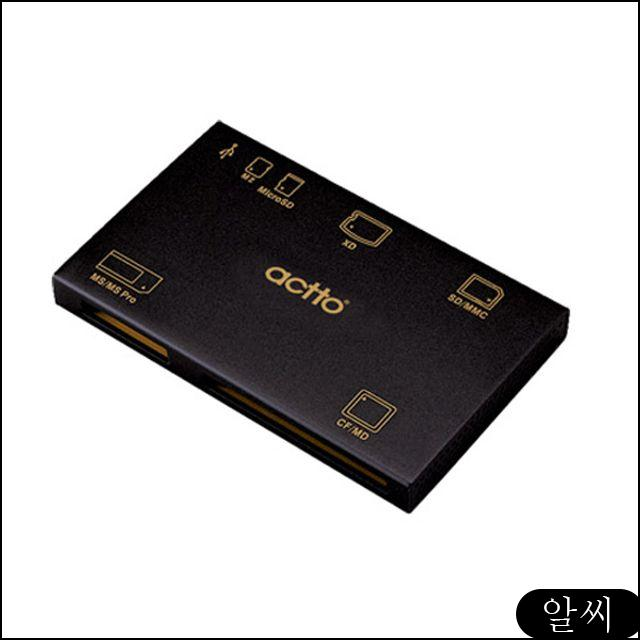 MS 카드리더기 CRD-14, RCMK 본상품선택