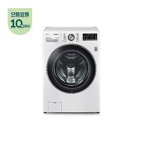 LG전자 F21WDD 드럼세탁기 21kg 인공지능DD 화이트 트루스팀, 세탁기/세탁기
