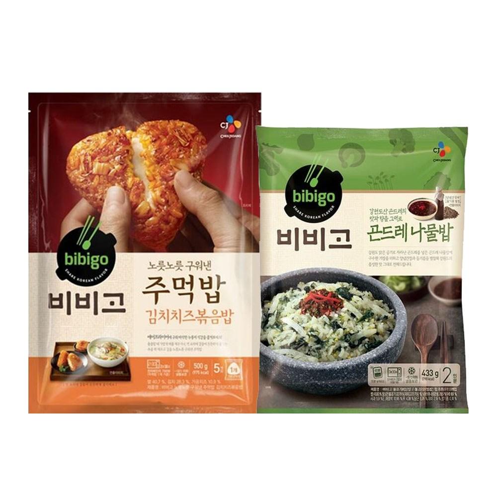 (냉동)비비고 곤드레나물밥433gx1개+주먹밥(김치치즈)볶음밥500gx1개, 1세트