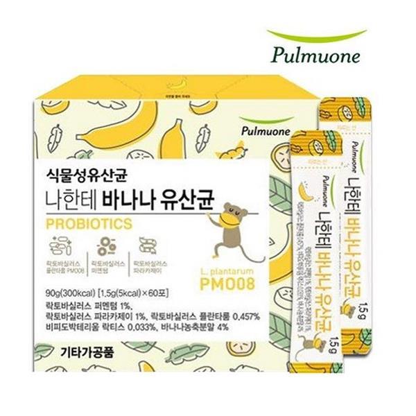 [풀무원] 식물성 유산균 나한테바나나 유산균 락토바실러스, 프로바이오틱스나한테바나나유산균1.5gx60포_28898593, 선택옵션