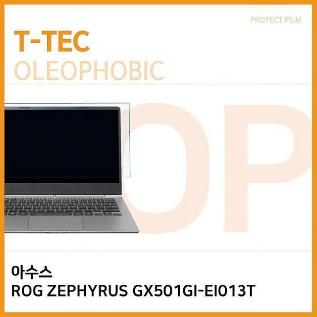은재마트 아수스 ROG ZEPHYRUS GX501GI-EI013T 올레포빅 필름 노트북 보호필름, 1