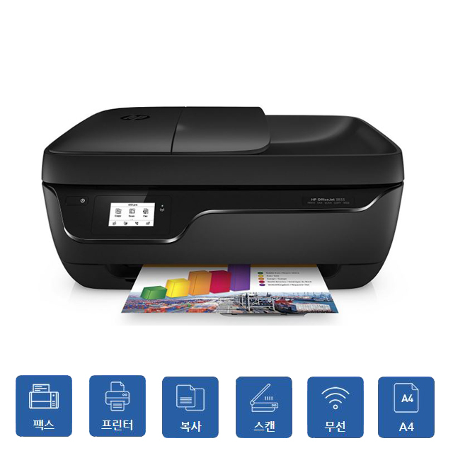 HP 오피스젯 3830 가정용 팩스 프린터 사무용 잉크젯 복합기, 단일색상, HP 3830