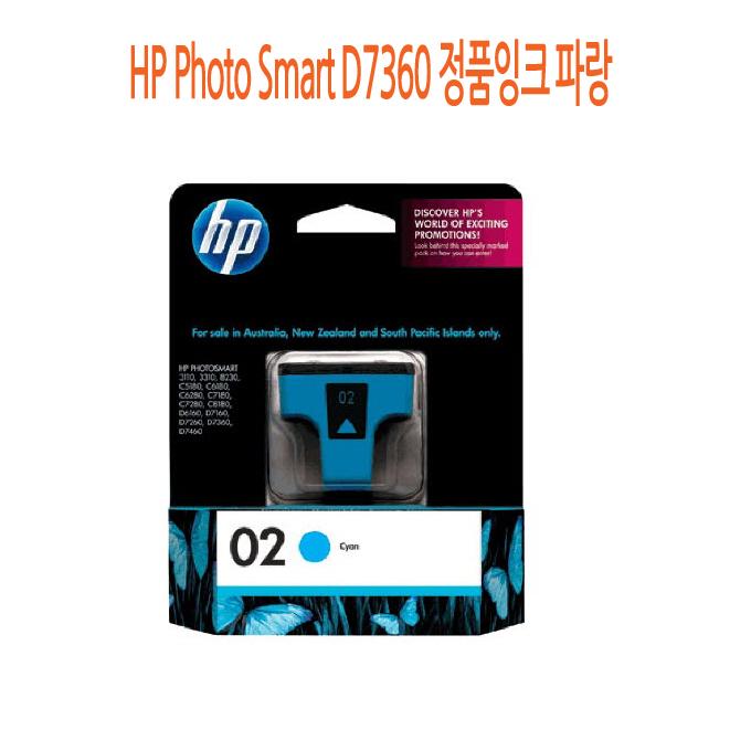 ksw92214 HP Photo Smart D7360 정품잉크 hd838 파랑, 1, 본 상품 선택